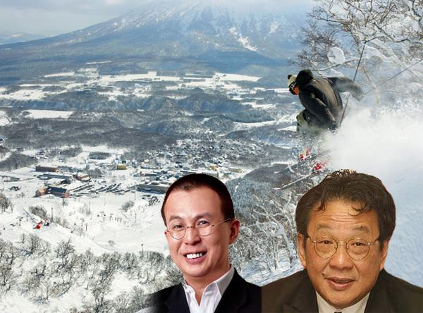Niseko Japan to be the 'Aspen of the East'