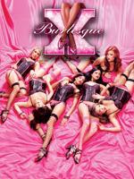 X Burlesque Las Vegas Topless Revue