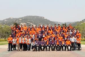 "AOC ""Go 2011"" Xiamen Disty Meeting"