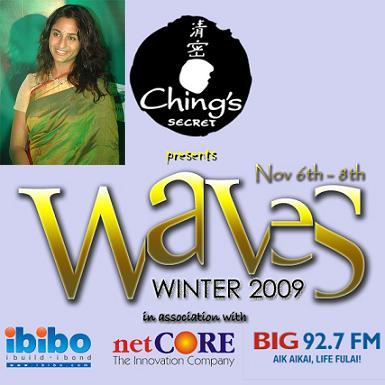 Proud to be BITSian Anu Hassan Chief Guest for BITS Pilani Goa Campus Cultural Festival Waves 2009