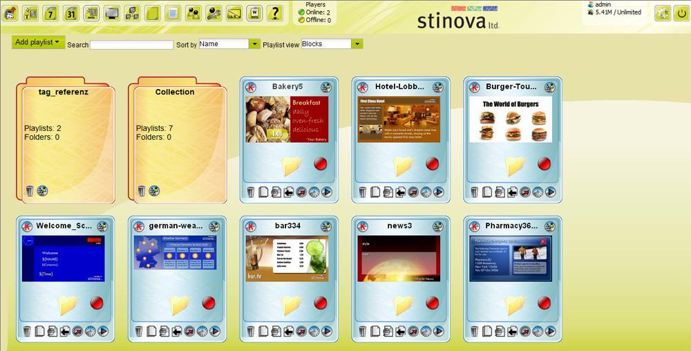 Digital Media Server 5 User Interface