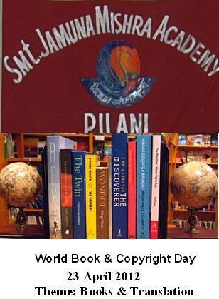 World Book & Copyright Day Celebrated at JMA Pilani Rajasthan