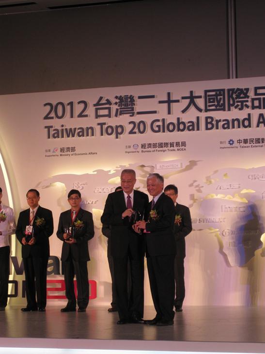 Advantech Wins the 2012 Taiwan Top 20 Global Brand Award