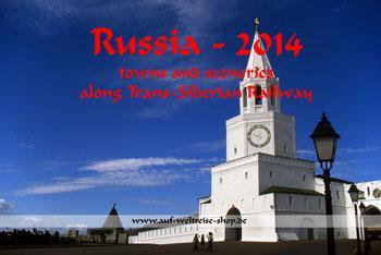 Calendar: Russia 2014