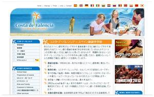 Homepage Costa de Valencia