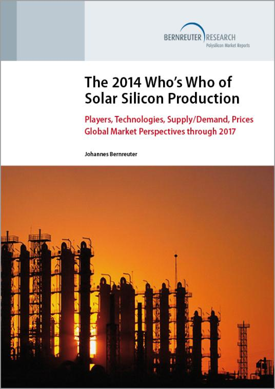 The 2014 Who's Who of Solar Silicon Production provides forecasts on the polysilicon market through 2017.