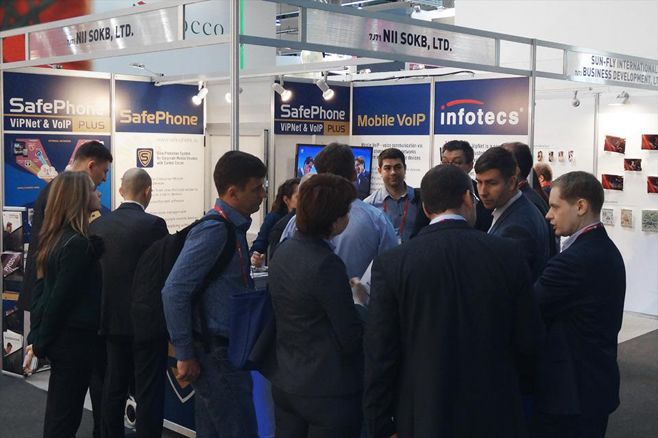 MWC 2014: Discussions with interested parties about the MDM solution SafePhone Plus - ViPNet & VoIP