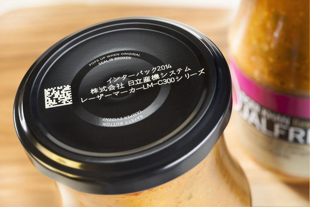 Hitachi Laser