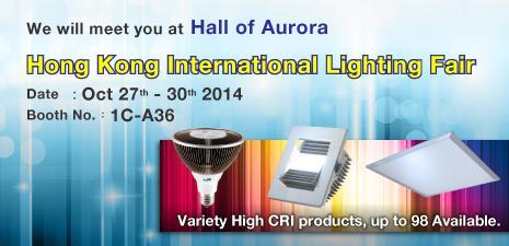 Aeon Lighting Technology (ALT) - Hong Kong International