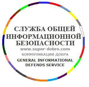Russia knows CIA plans. Russian Federation creates CIUA