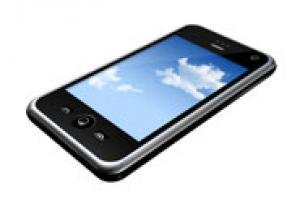 Global Mobile Phone Market 2016 Industry Size, Trends, Review,