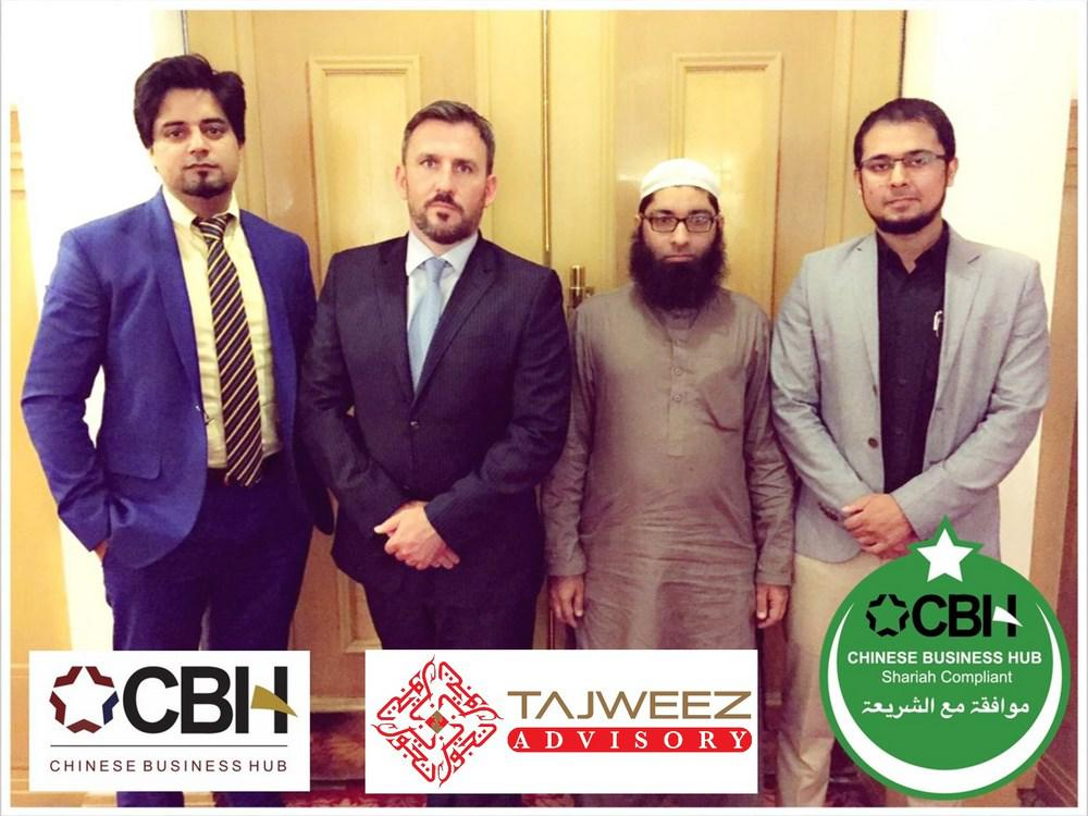 From left to right: Mr. Tahir Awan, Mr. Gavin Smyth, Sheikh Mufti Ibrahim Essa, Mr. Farhan Noor