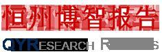 global information technology service management (ITSM)