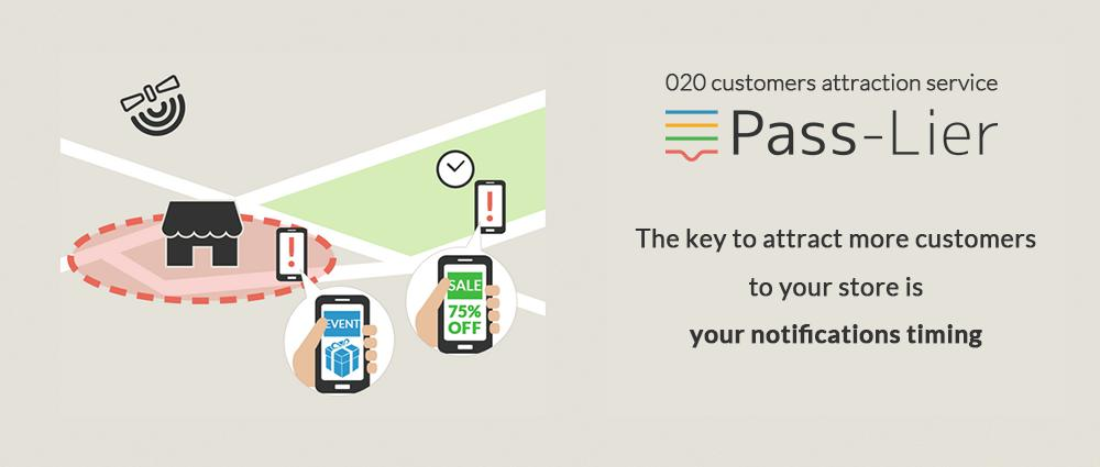 [Pass-Lier] 020 customers attraction service to delivers your push notifications to users at the best timing
