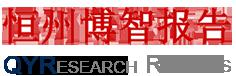 Global TV Advertising 2016 Market Research Report Presents