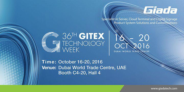 Join Giada at GITEX 2016!
