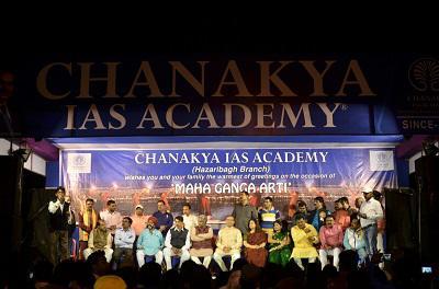 On the auspicious occasion of Chhath Puja, Chanakya IAS Academy Hazaribagh branch, organising Maha Ganga Aarti at Jheel Parisar, H