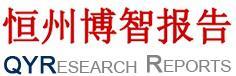 Global High-Performance Insulation Materials Market Shares,