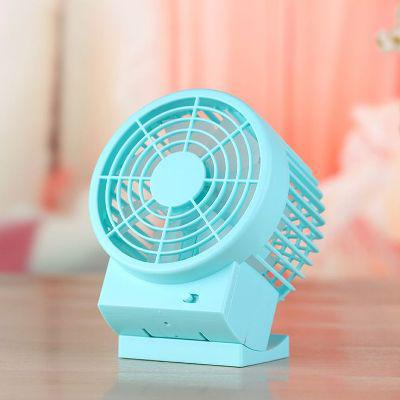 Global Portable Fan Market is valued at USD XX million in 2016