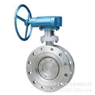Electric Triple Offset Butterfly Valves Market Analysis- Size,
