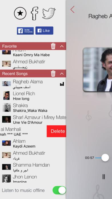 App URL: https://itunes.apple.com/us/app/united-arab-emirates-radio-live-stream-player/id911281866?ls=1&mt=8
