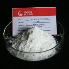 Global Dexamethasone Sodium Phosphate Market 2017