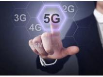 New Study Explore On 5G Services Industry Application, Global