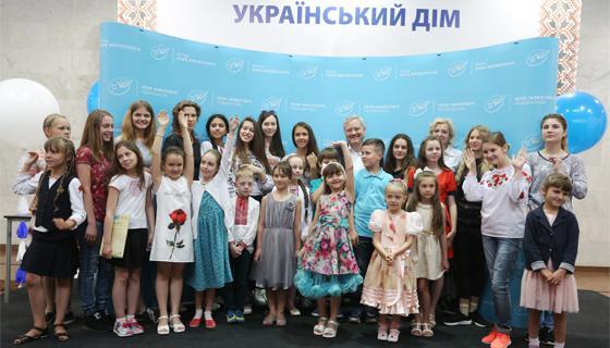 Igor Iankovskyi with young talents of Ukraine