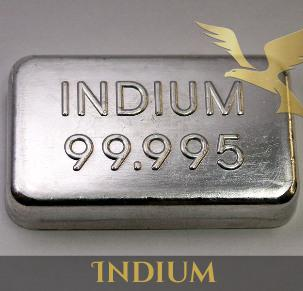 Global Indium Market 2017 - Korea Zinc, Umicore, Teck,
