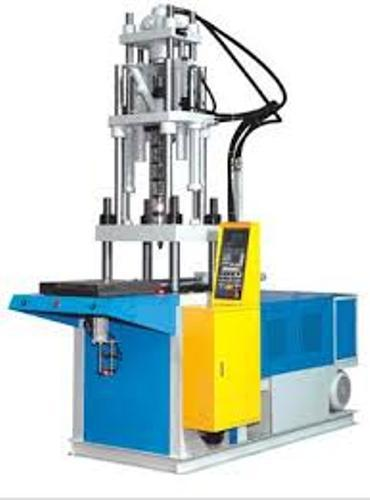 Global Vertical Injection Machines Market 2017 - Japan Steel