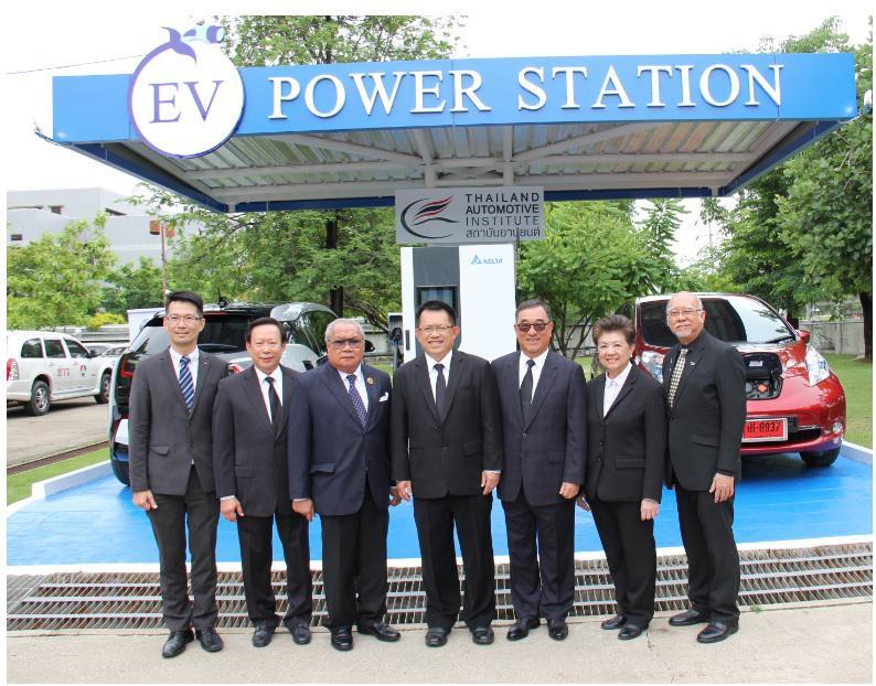Thailand Automotive Institute Opens Thailand's First