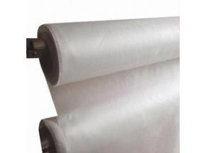 Global Fiberglass Fabric Sales Market Report 2017