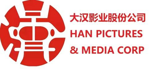 HAN Pictures and Media Announces Its Second Blockbuster TV Drama