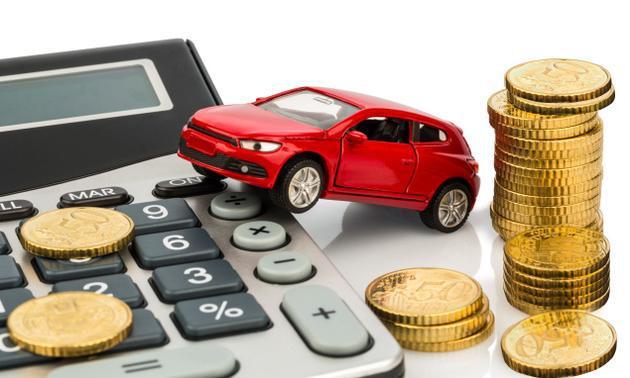 Global Motor Insurance Market 2017 - Allianz, AXA, Ping An,