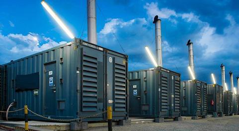 Global Temporary Power Generation/Power Rental Market 2017 -