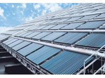 Multi-Junction Solar Collectors Market