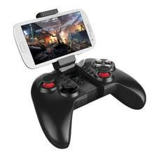Andriod Mobile Game Handle