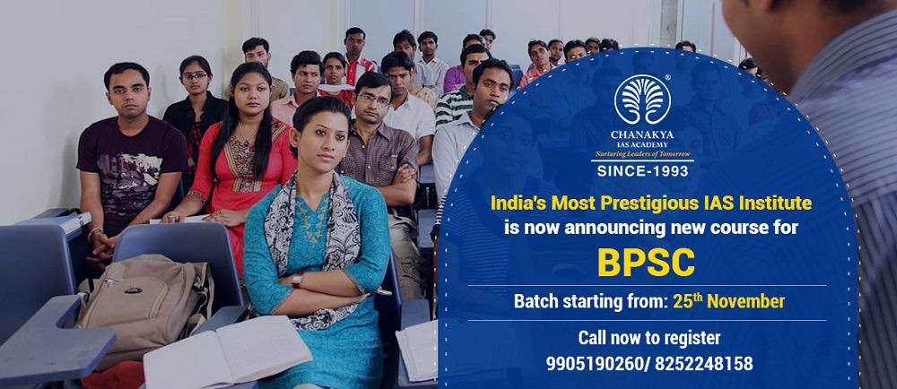 Launching Exclusive batch for BPSC preparation