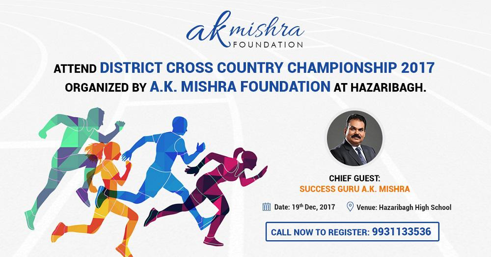 District level Cross Country Race at Hazaribagh