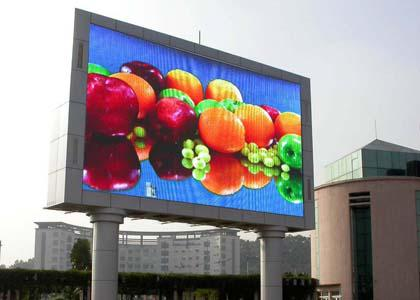 LED Video Walls Market - Globally Expected to Drive Growth