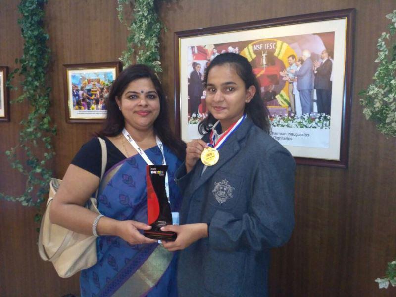 NSE award