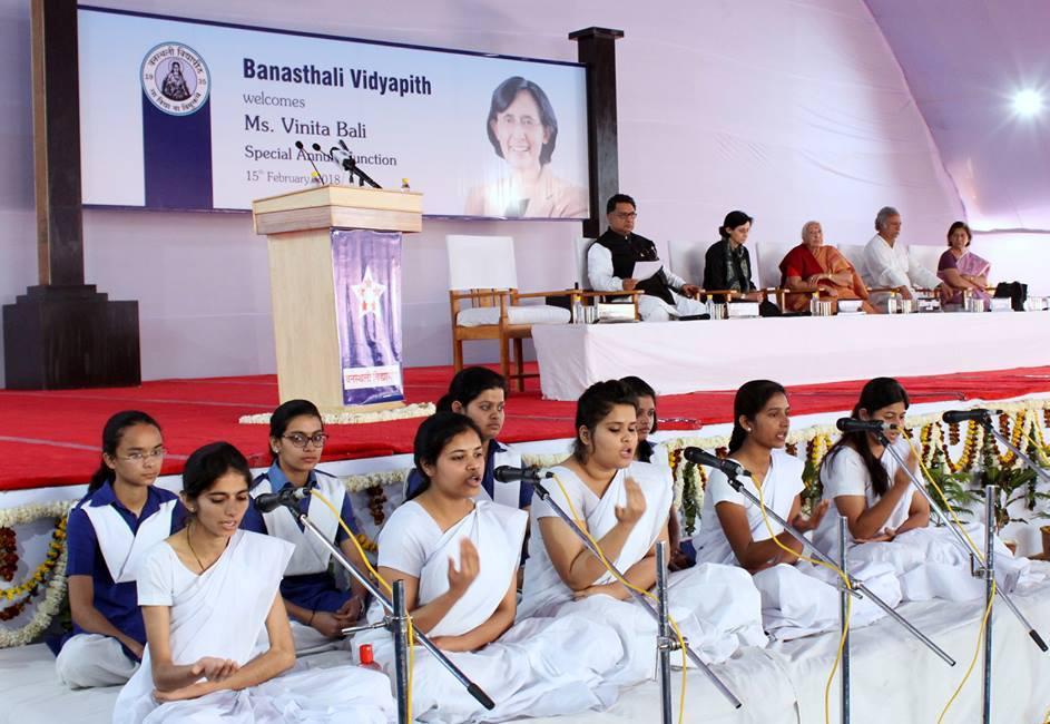 Global Business Leader Ms Vinita Bali Talk at Banasthali