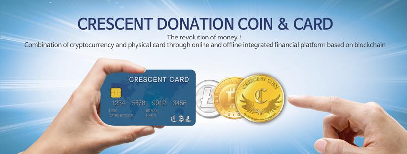 Card based Crescent Donation Coin (CDC)