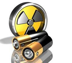 Nuclear Battery Market Trends 2018
