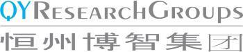 Plastic Tube Sealer Market- Global Industry Analysis, Trends