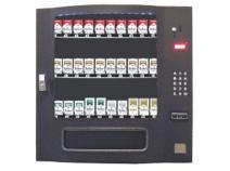 Cigarette Vending Machine Market