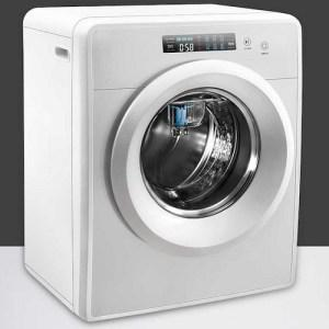 Smart Washing Machine Market