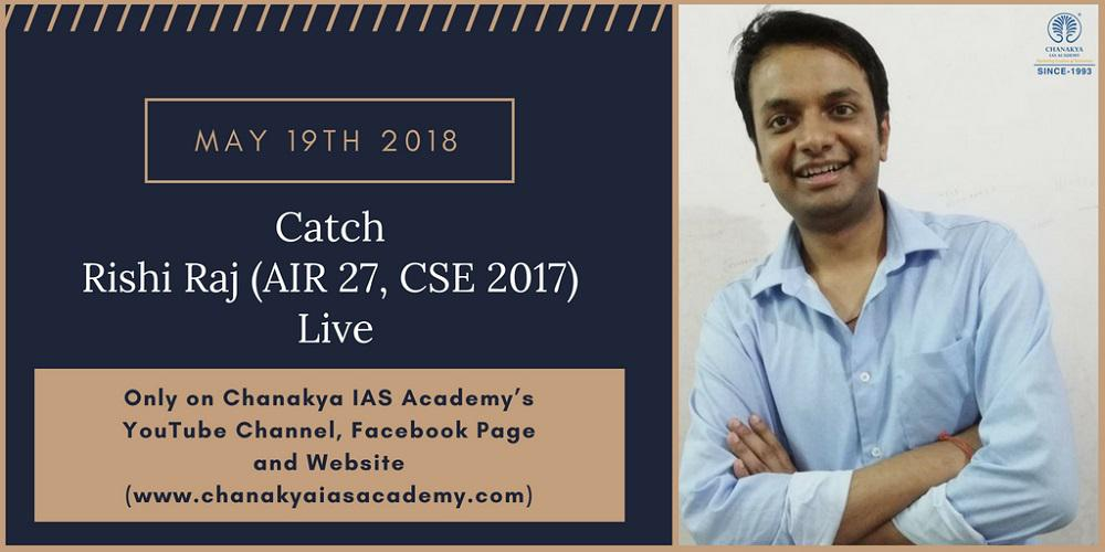 Rishi Raj (AIR 27, CSE 2017)