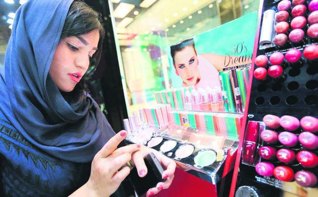 Spire, SpirE-Journal, Halal Cosmetics, Lifestyle, Halal Products, Cosmetic Industry, Latest Trends, Business, Investment, Market