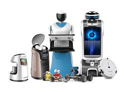 Service Robot Market Demand and Trends 2018 To 2023
